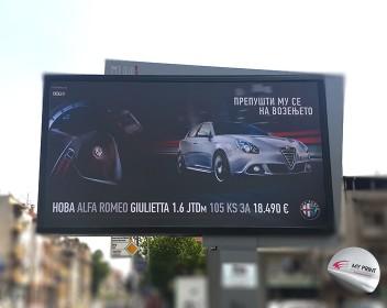 Alfa Romeo Giulietta (1)
