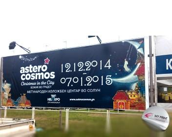 Expo Media BB – AStero Cosmos