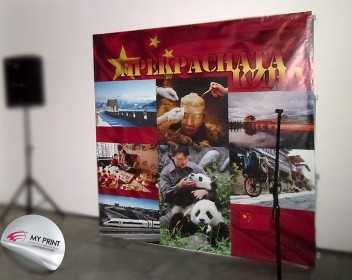 Kina pop-up baner 225x225cm (2)