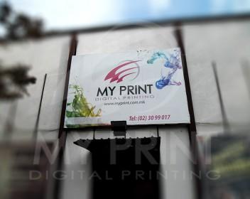 My Print MNT