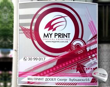 My Print (svetlecka) (1)