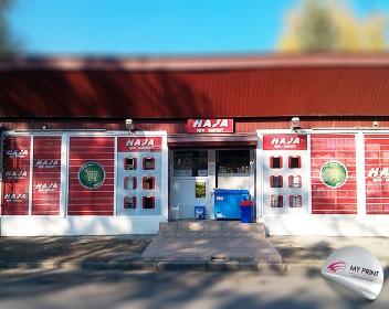 Na-ja Market (1)