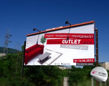 Skopski Outlet Saem