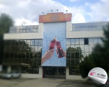 Coca-Cola (Pivara Skopje) (4)