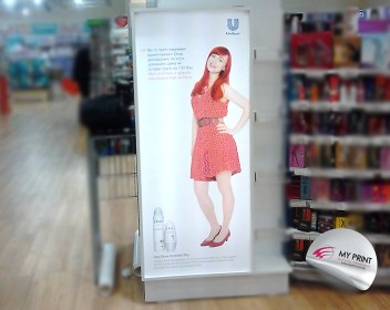 Kliker Marketing – Unilever Ramstore (1)