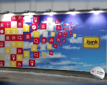 Stopanska Banka