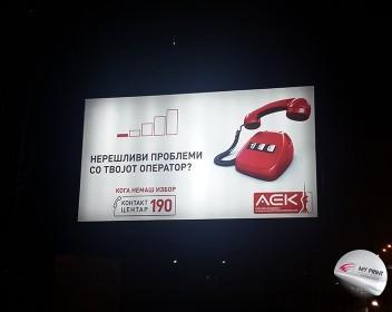 AEK2-352×280
