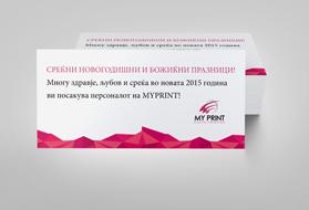 CHESTITKA_primer12