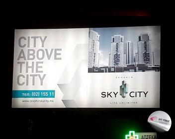 City-Plaza2-352×280