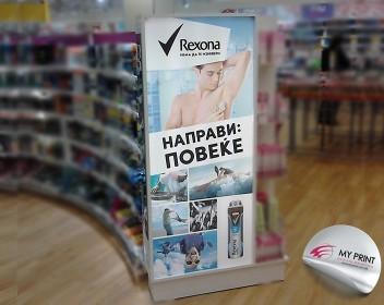 Kliker-Marketing-Unilever-Ramstore-3-352×280