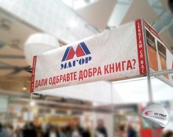 Magor-saem-na-kniga-72-352×280