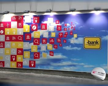 Stopanska-Banka
