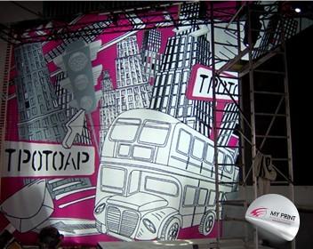 Trotoar2-352×280