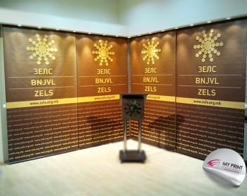 ZELS-33-352×280
