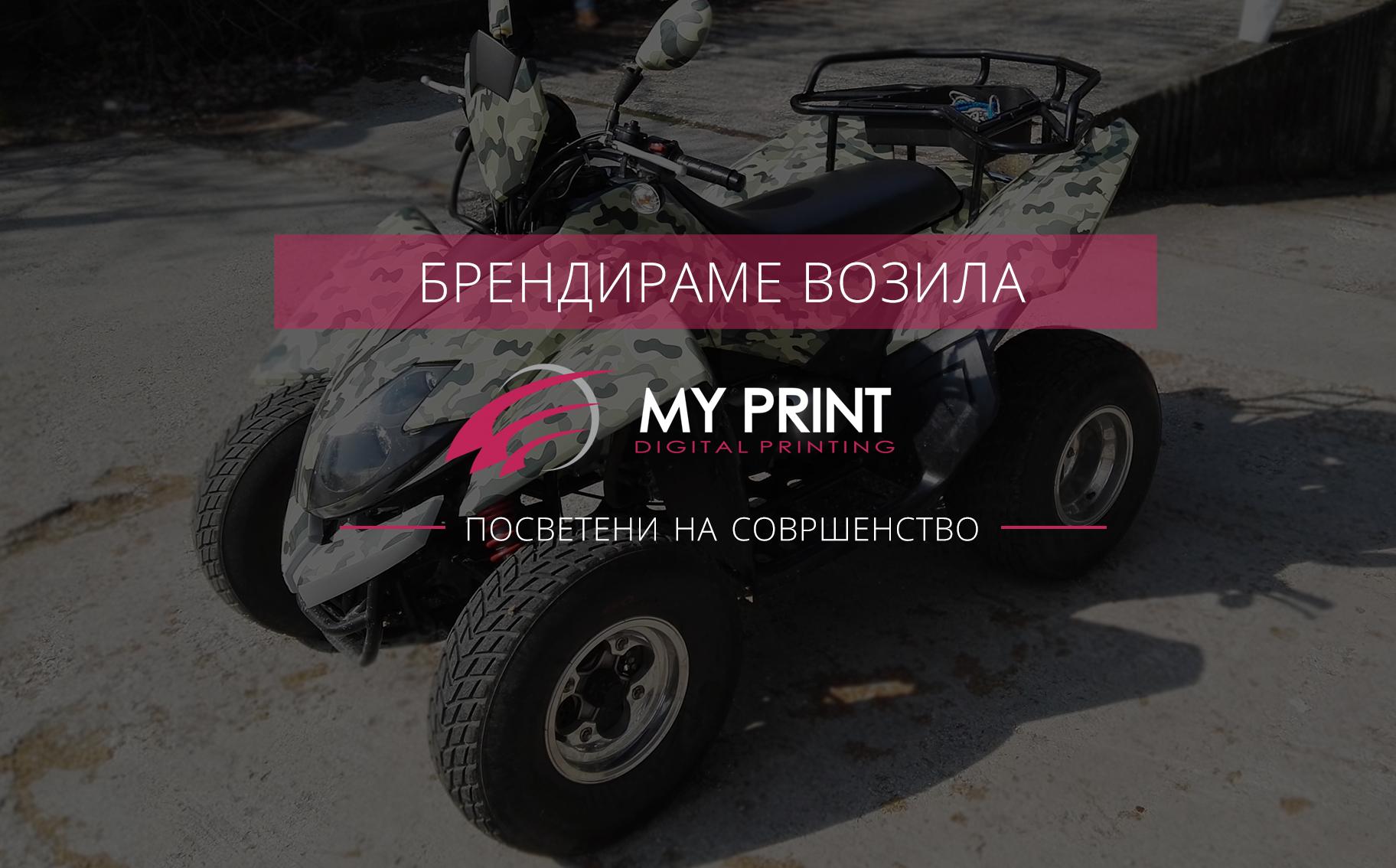 vozila-mk